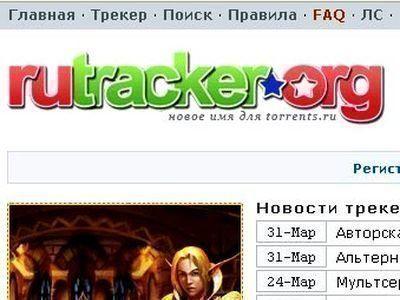 Файлообменник Rutracker.org прекратил свою работу без объяснения причин