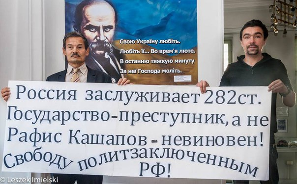 Национал-сепаратист Нафис Кашапов подозревается в призыве развалить Россию