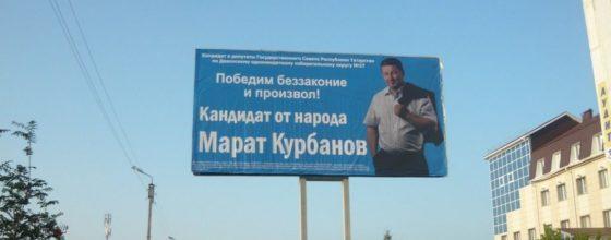 Предвыборные споры в Альметьевске: экс-справорос выступил против кандидата от «Единой России»