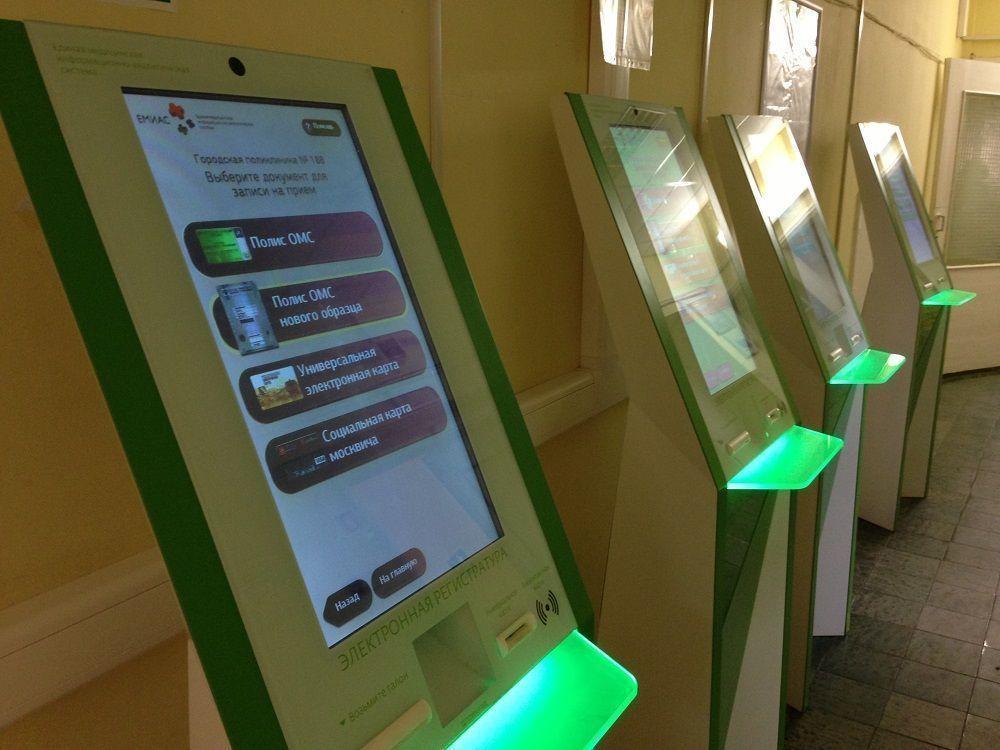 В школах Зеленодольска установили инфоматы для электронных карт