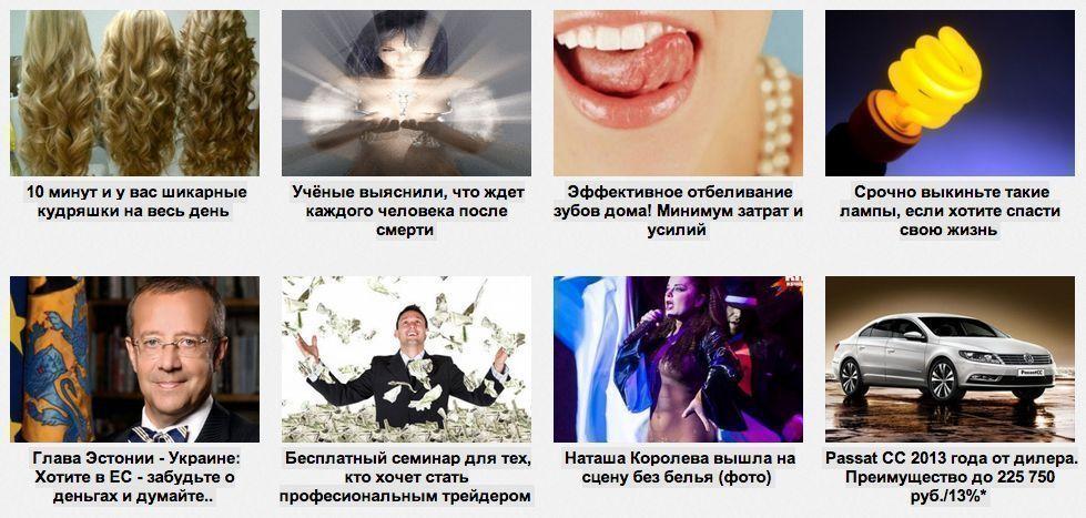 «Яндекс» будет бороться с сайтами, содержащими шокирующую рекламу