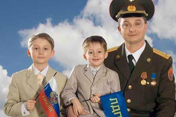 Приднестровский Роман