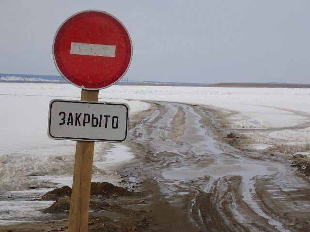 Обе ледовые переправы через Каму закрыты