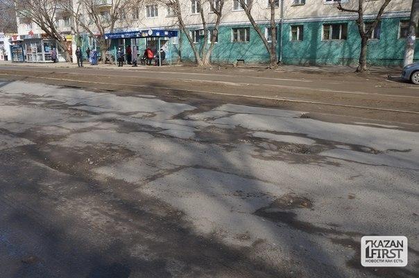 Дороги Казани перезимовали