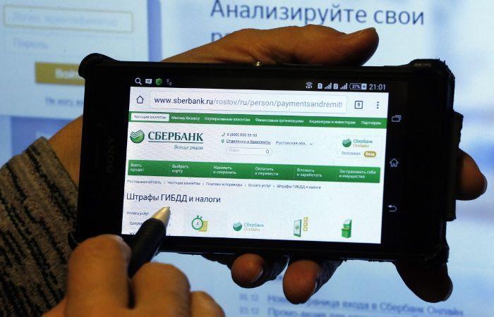 Сбербанк опроверг сообщения о своих клиентах, пострадавших от вируса на Android-смартфонах