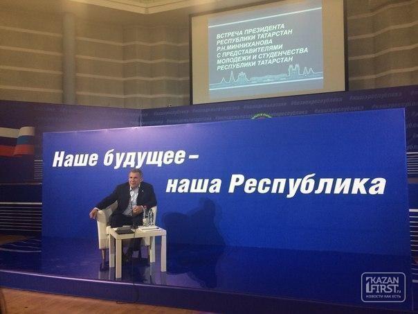 Рустам Минниханов: патриот России и Татарстана должен поддерживать отечественного товаропроизводителя