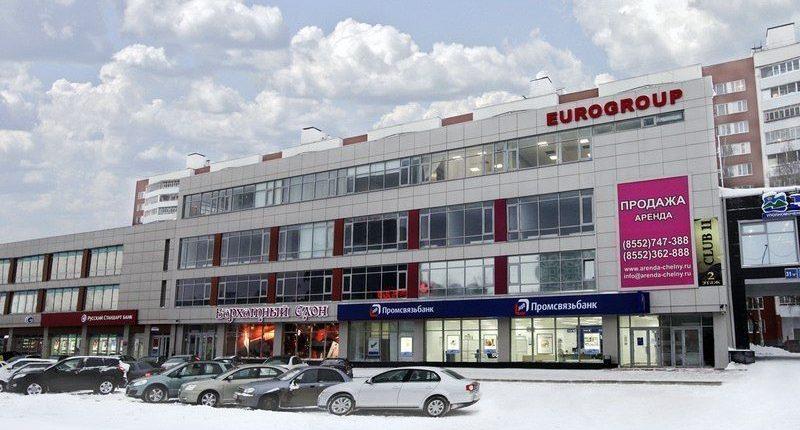 СКР выявляет связь администрации Шайхразиева с подпольными игровыми салонами