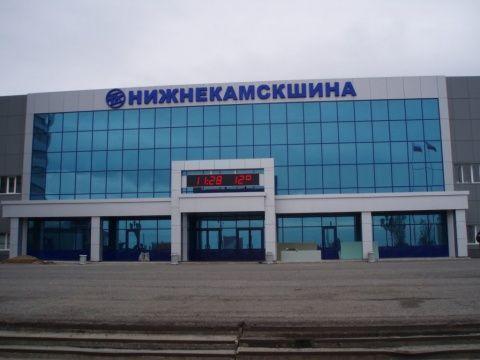 ОАО «Нижнекамскшина» остановило производственные работы