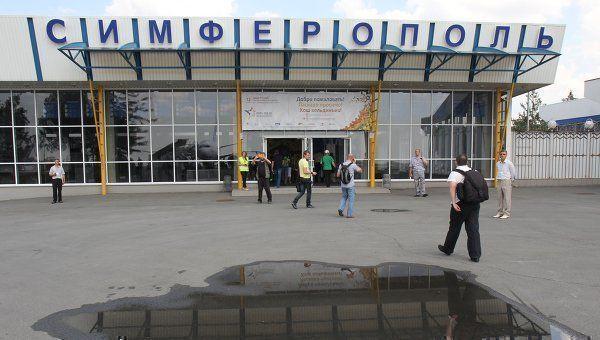 Более $1 млрд требуется властям Крыма на реконструкцию аэропорта в Симферополе