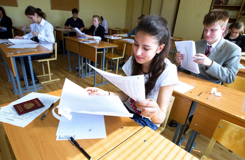 средства как хорошо сдать экзамен по русскомуязыку 9 классе телефоны, часы