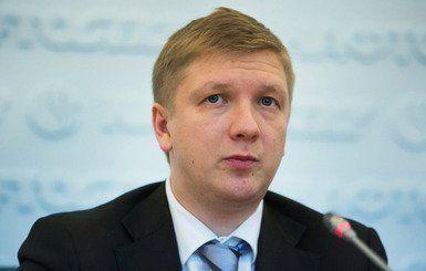 Украина не будет платить по долгам за газ, пока Россия не установит рыночные цены
