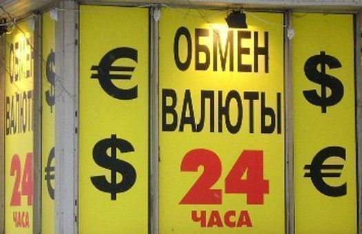 Россияне в марте купили валюту на $7 млрд — это рекорд с кризисного 2009 года