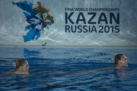 В Сочи пройдет презентация ЧМ-2015 по водным видам спорта в Казани