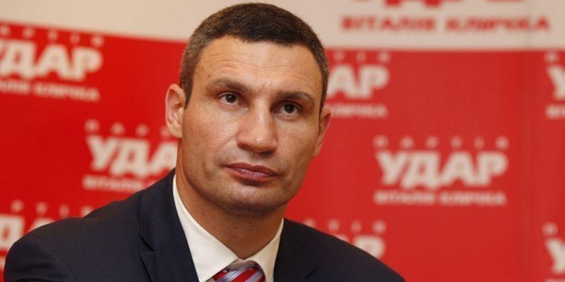 Кличко намерен баллотироваться на пост мэра Киева