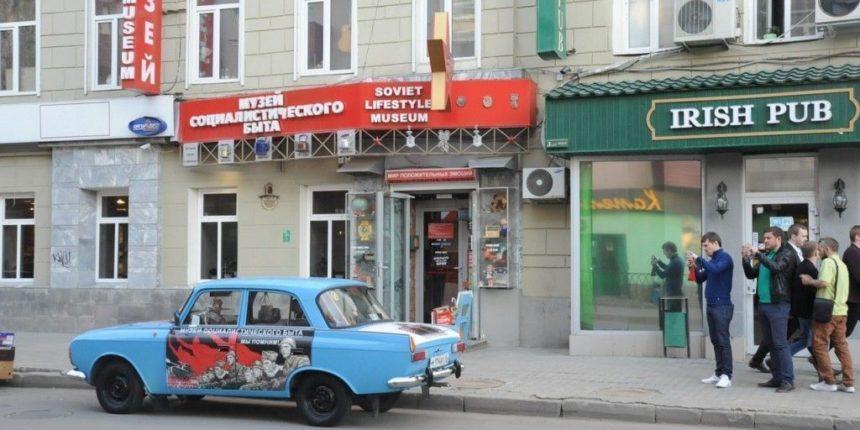 Передвижной ретро-музей открылся в Казани