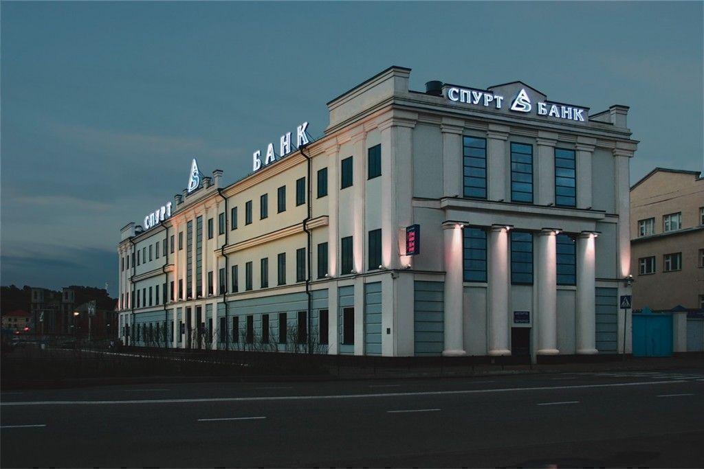 «Спурт» банк в 2013 году увеличил доход на 35 млн рублей