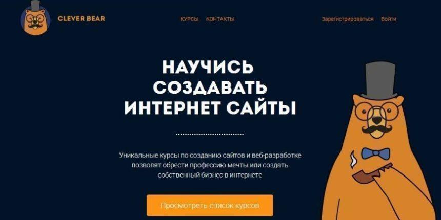Путинский фонд вложил 4,2 млн рублей в интернет-компании из Татарстана