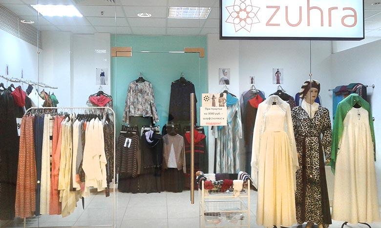 Казань национальные платья купить