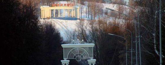 Призрак Украины в Лениногорске