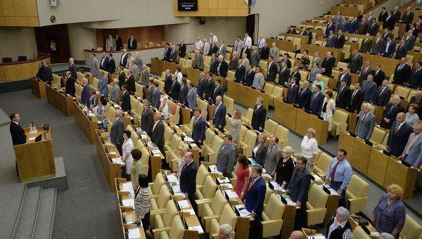 В Госдуму внесен законопроект об увеличении возмещения по вкладам до 3 млн рублей