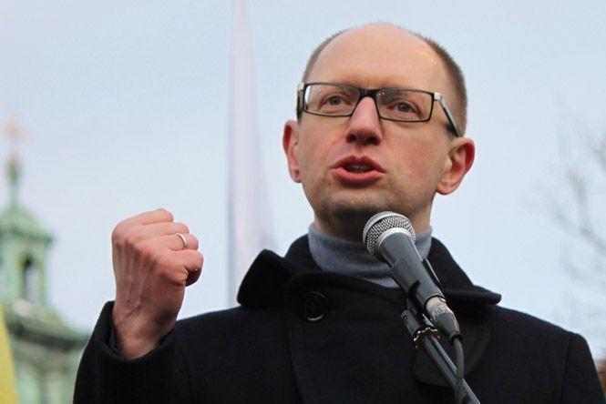 Яценюк отказался от должности премьера