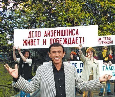 В Москве сына продюсера Юрия Айзеншписа задержали с кокаином