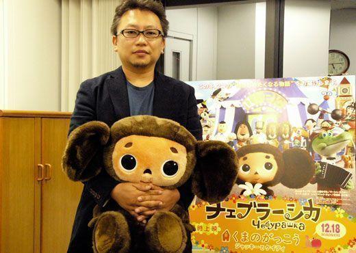 Японское продолжение Чебурашки показали детям Тамбова