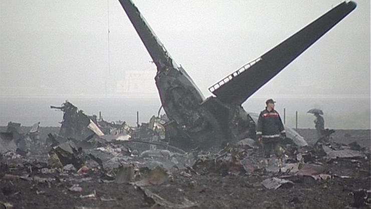 Завершены следственные работы на месте крушения Ан-12