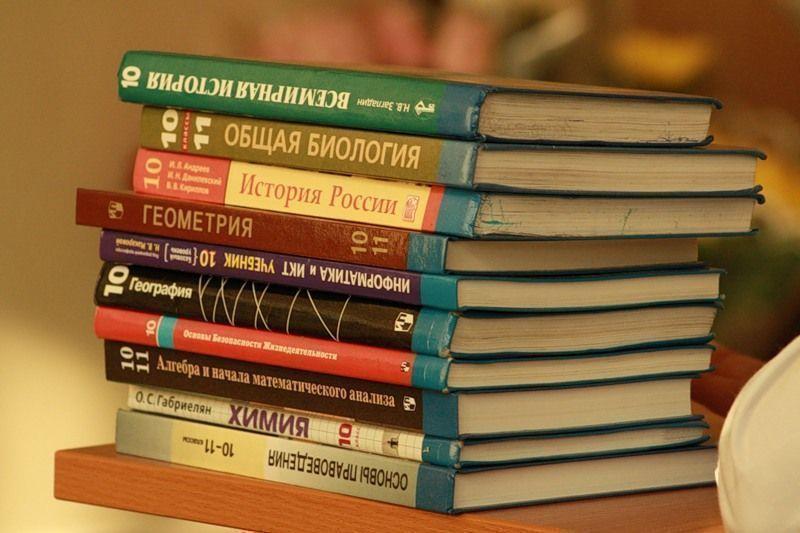 Пятая часть школьных учебников не прошла экспертизу Российской академии образования