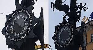 Механизм часов с улицы Баумана отремонтируют в Чистополе