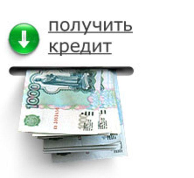 Деньги на карту от частных лиц