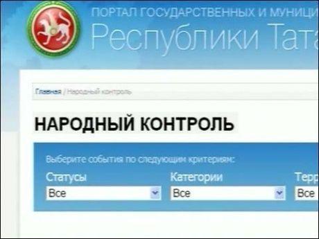 За 10 месяцев 2013 года в «Народный контроль» обратилось 9,6 тыс. граждан