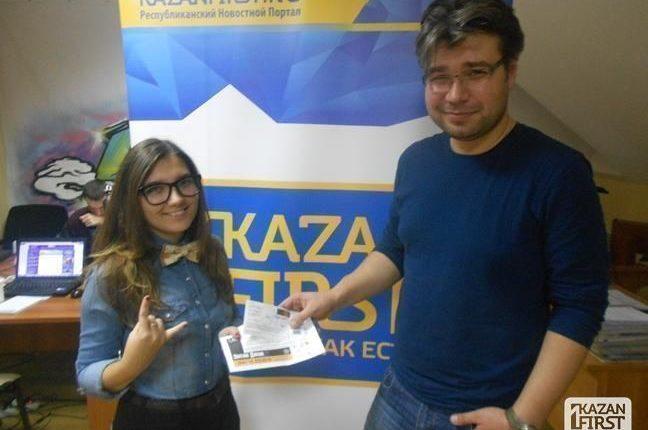 Победители второго этапа конкурса от KazanFirst получили билеты на Offspring