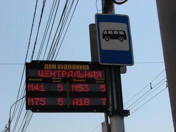 На трамвайных остановках в Челнах установят электронные терминалы