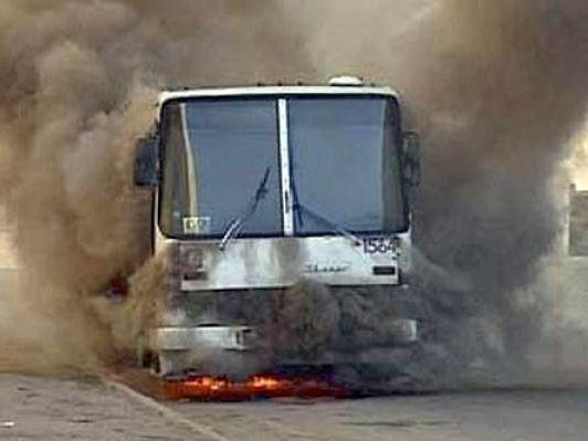В Татарстане загорелся автобус