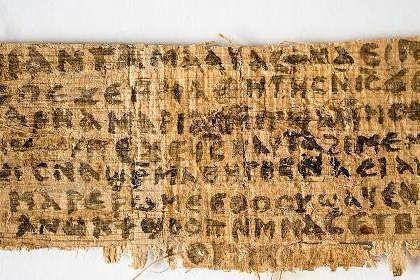 Папирус с упоминанием жены Христа признан подлинным