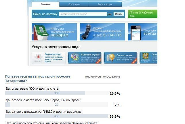 Рустам Минниханов: «Чем мы больше становимся открытыми, тем сложнее работать»