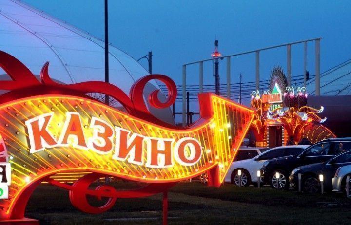 Открытие казино в краснодарском крае астория казино клуб кафе бар