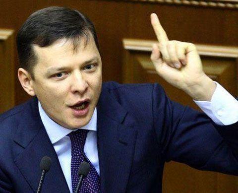 Ополченцы: в Мариуполе захвачен кандидат в президенты Украины Олег Ляшко