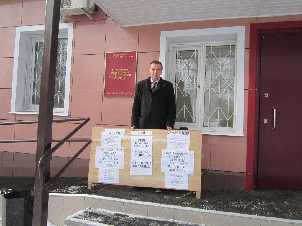 В Казани общественный активист Дмитрий Бердников считает, что его нарочно не пускают на Олимпиаду