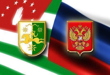 Абхазия заявила о поддержке действий России на Украине