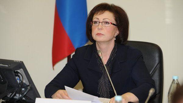 Татарстан и особо значимые инвестиционные проекты ПФО