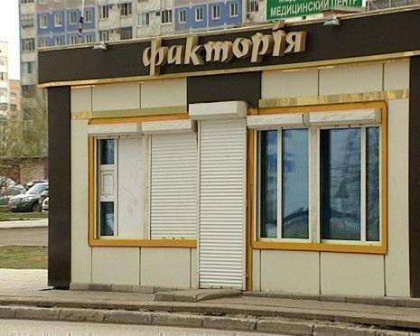 В Нижнекамске задержали мужчину, ограбившего магазин