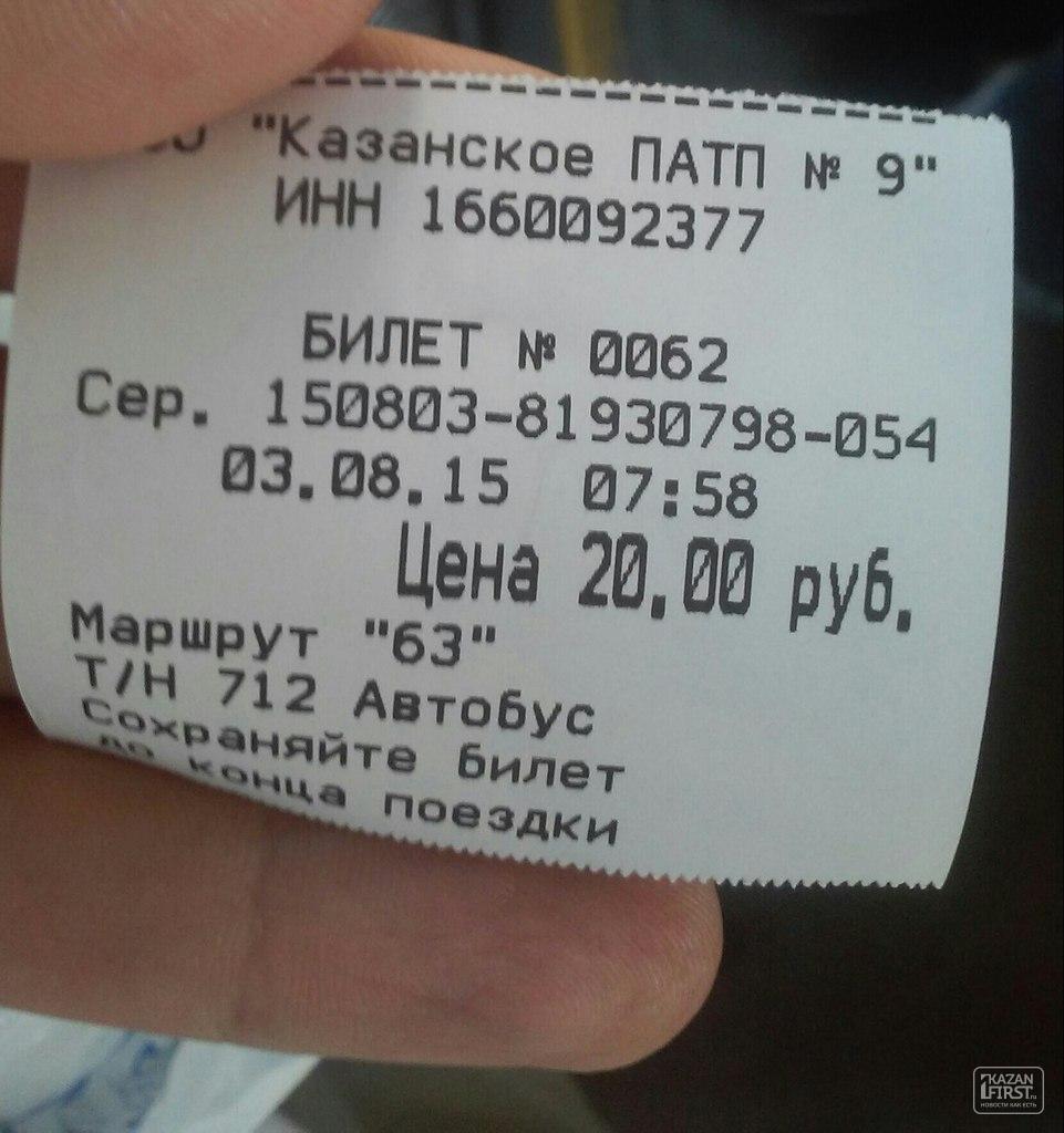 плитка купить билет на автобус нижний новгород самара ночь обида