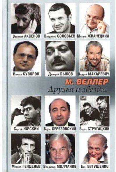 Kazanfirst подготовил традиционный обзор книг, вышедших в продажу на этой неделе