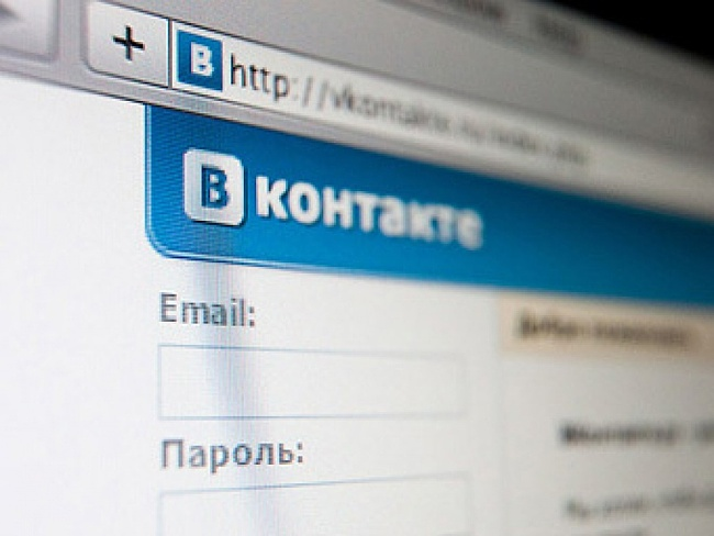 «Вконтакте» зашифрует переписку пользователей и создаст собственный мессенджер