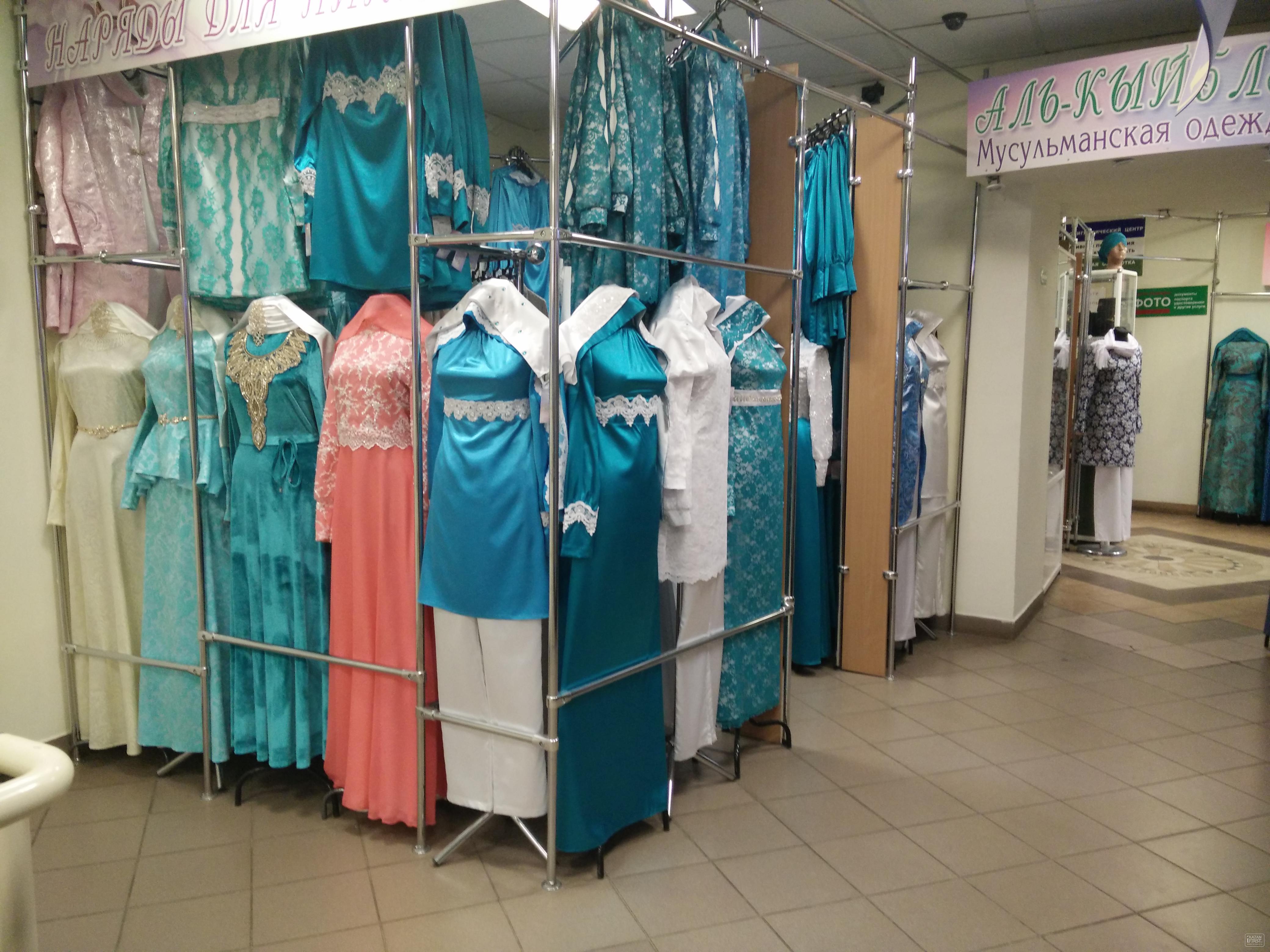 Где купить в казани платья на никах