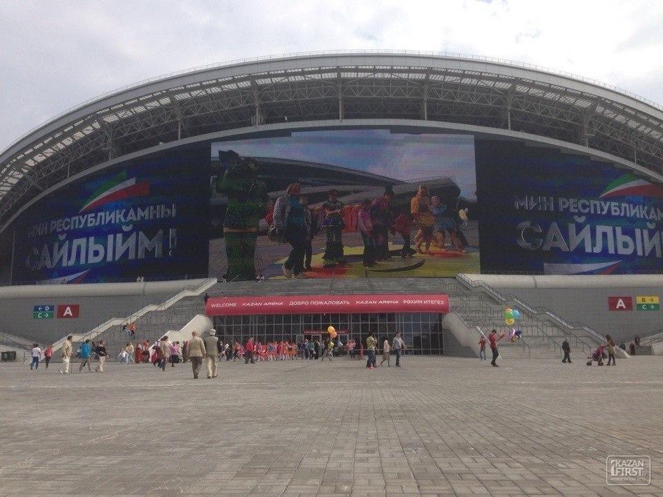 По акции «Мой выбор – моя республика»  «Казань Арену» посетили более 85 тысяч голосовавших казанцев