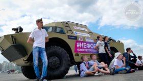 Пятый «НеФорум блогеров» в Казани