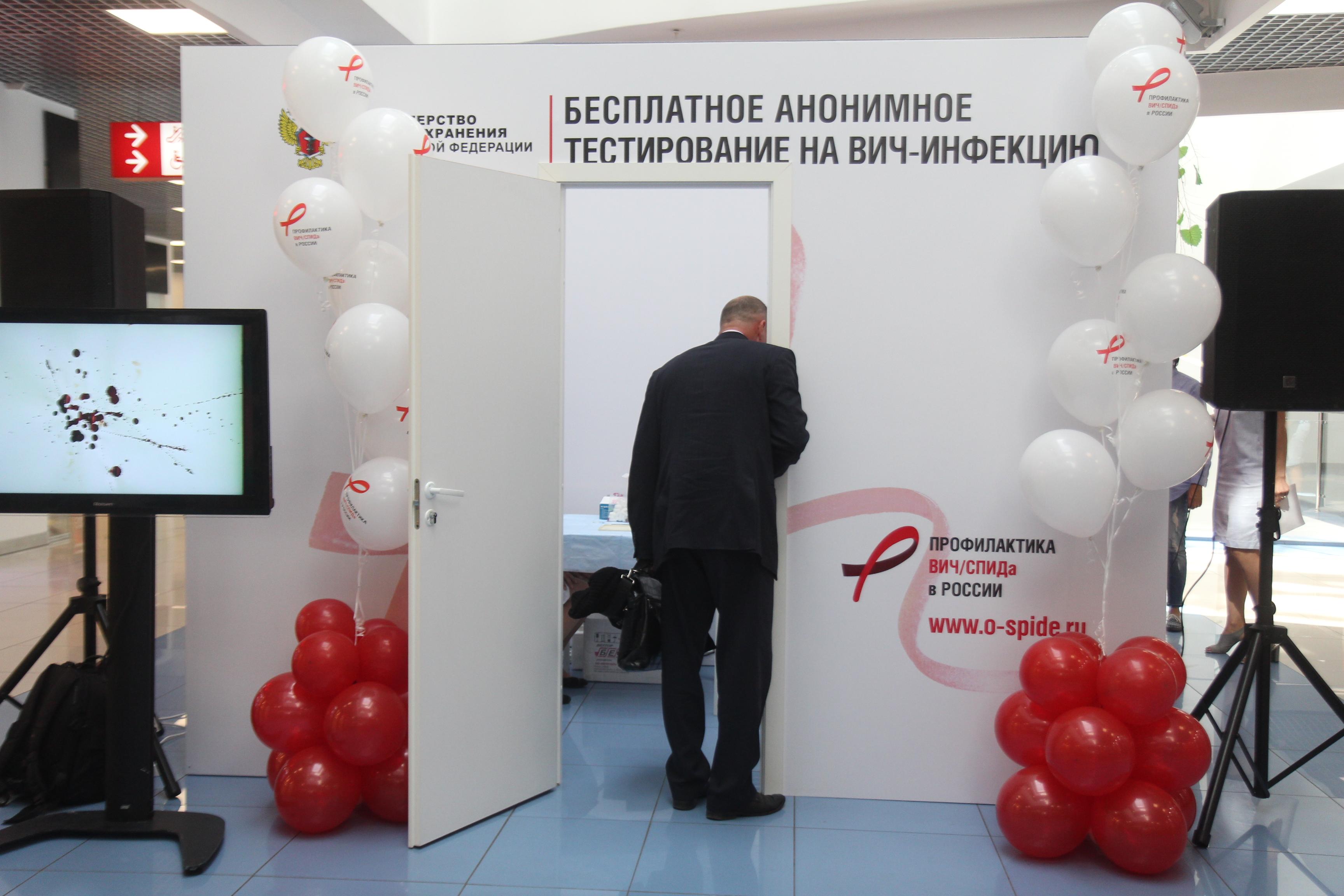 Казанцы смогут пройти бесплатный ианонимный тест наВИЧ